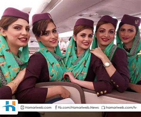 Bisegrw News Room by Pakistan News Business Finance Travel Mobile