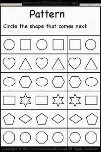 kindergarten worksheets free coloring sheet