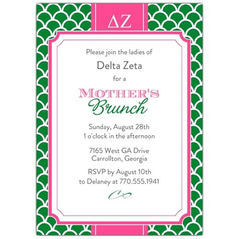 delta zeta scale frame invitations paperstyle