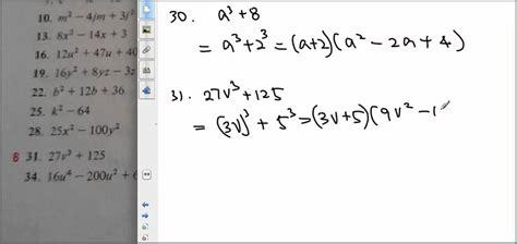 Algebra 2 Trig Textbook Answers With Work Algebra 2 Trig