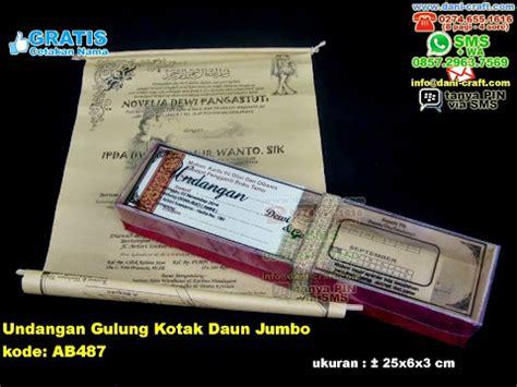 Souvenir Gelas Warna Boks Terbaru undangan kotak daun pita souvenir pernikahan