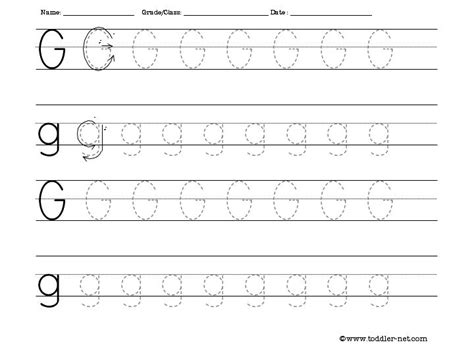 free printable tracing letter g free tracing letter g worksheet