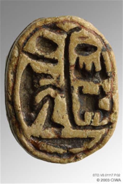 Virtual Egyptian   Scarab of Thutmose III, Dyn. 18