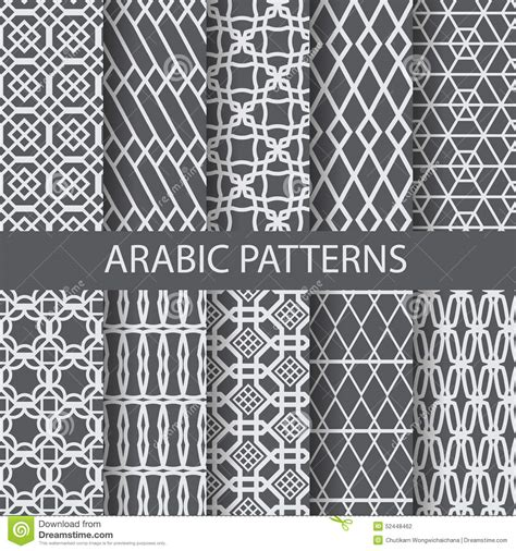 Islamic Web Pattern | arabic patterns stock vector image 52448462