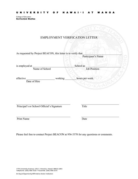 employment verification letter template free best photos of printable verification of employment letter