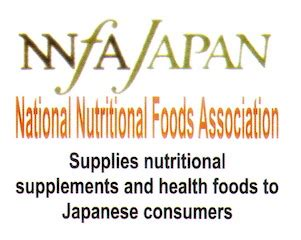 supplement endorsements naturally plus widely endorsed in the health supplement