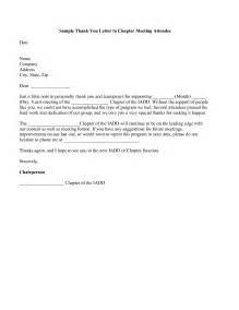 best photos of business thank you letter template