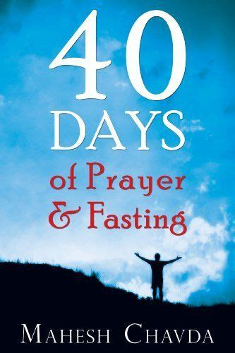 40 days of prayer and fasting by mahesh chavda 11 53
