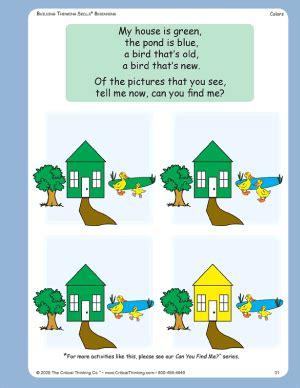 kabc ii sle report best free home design idea
