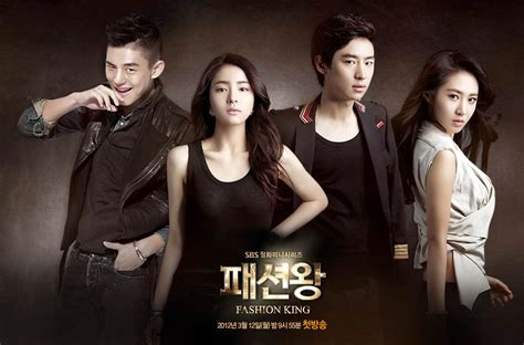 fashion king teaser released for the upcoming korean drama quot fashion