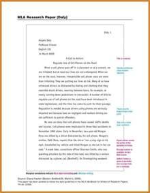 Resume Builder Best Buy Best Buy Resume Creative Cover Letter Sles Template
