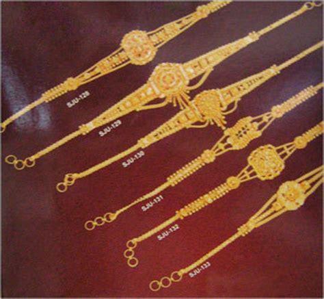 Indian Gold Bracelets Designs for Women 1   Folk Styles