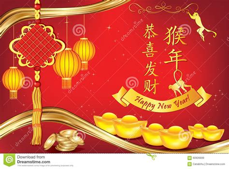 new year cards tradition happy new year of the monkey stock vector