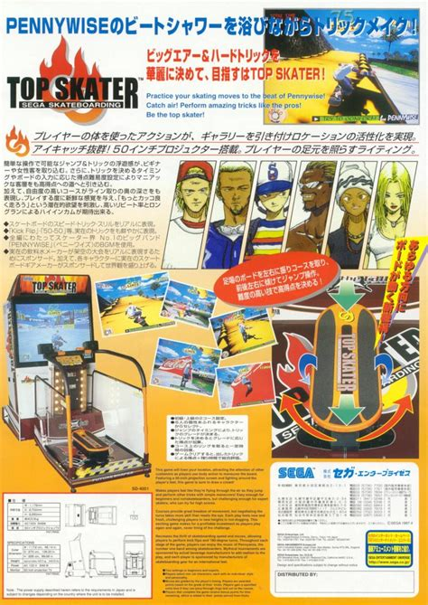 best skater the arcade flyer archive flyers top skater sega