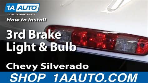 change  brake light bulb   chevy silverado