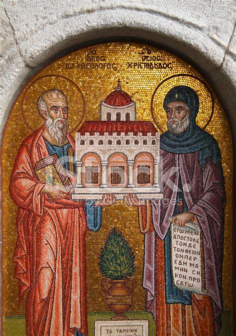 design art signs saint john monastery of saint john the theologian patmos stock