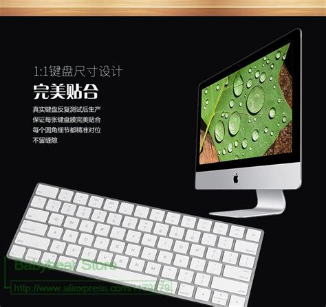 Magic Keyboard Rechargeable silicone desktop pc magic keyboard cover skin for apple magic keyboard 2 wireless rechargeable