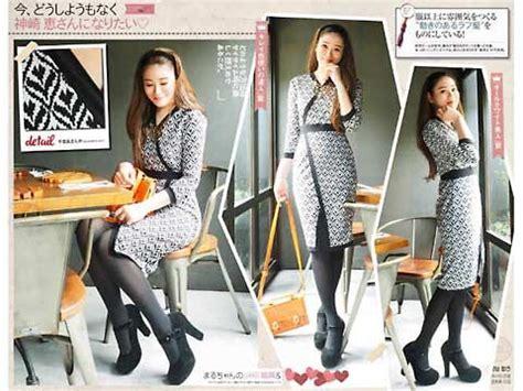 Cardi Fiona Crem Hitam 2 Warna Fit L baju fashion trendy sweet dress kode barang ta3hr9068 harga normal rp 170 000 promo beli 1