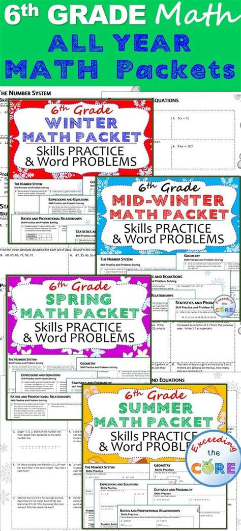 resources for summer packets middle school 7th grade 13 best images about 6th 7th grade math on pinterest