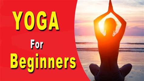 yoga tutorial for beginners youtube yoga for beginners learn step by step sthitaprarthana