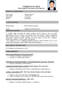 Bar Supervisor Sle Resume by Bar Supervisor Cv