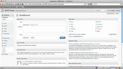 tutorial wordpress dashboard tutorial introduction to your wordpress dashboard youtube
