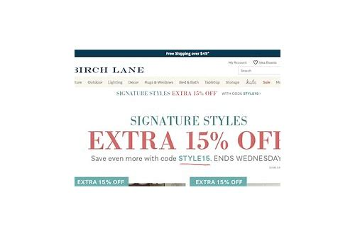 birch lane coupon october 2018
