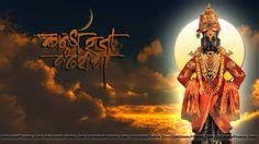 god vitthal themes vitthal mauli wallpapers photos images free download