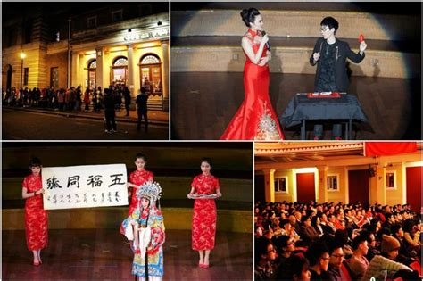 new year gala 2015 live scholars students association to host