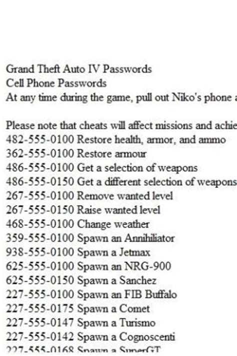 cheat codes for gta5 to get cars gettthink