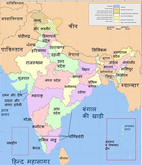 indian states file india states hindi png wikimedia commons