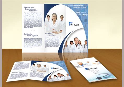 4 best images of informational brochure template free