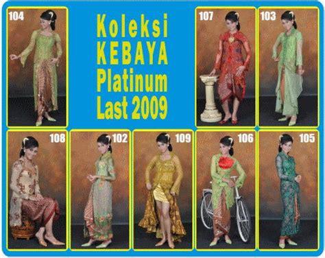 Kacamata Fashion Sale Aksesoris Stuff Blue produk baju import kebaya modern accesories wanita