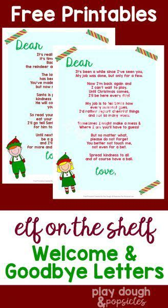 printable elf goodbye elf on the shelf 9 page printable pack
