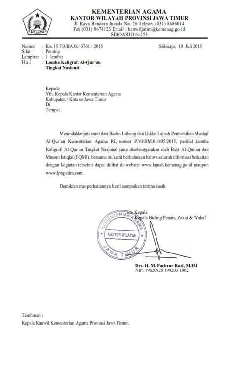 contoh surat pengantar spj bos 2015 28 images pendidikan madrasah