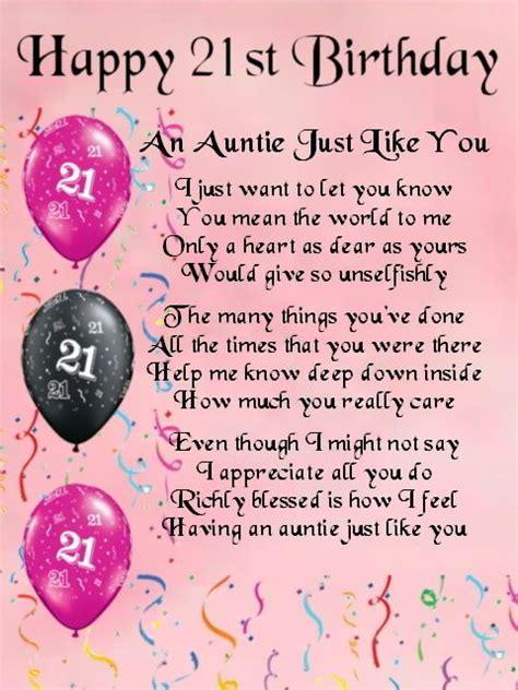 Alised Poem Print St  Ee  Birthday Ee   Design Auntie