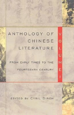 early literature an anthology books anthology of literature volume i from early