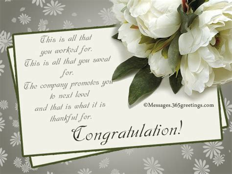 Wedding Congratulations Urdu by Congratulation Messages For Success Messages Greetings