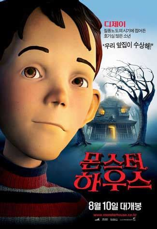 cast of monster house film review monster house 2006 hnn