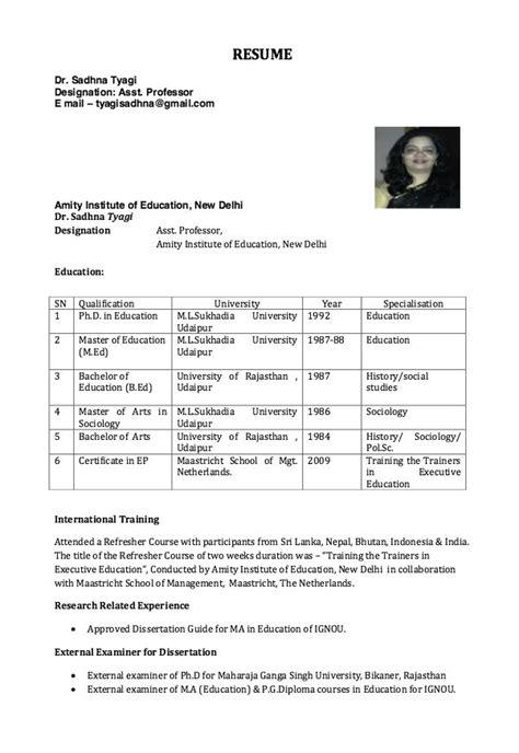 resume for assistant professor http resumesdesign resume for assistant professor free
