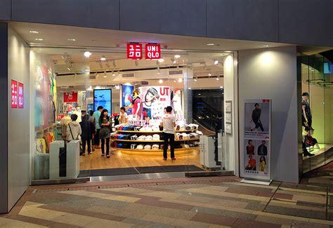 uniqlo hk flagship store shop hong kong hong kong hustle