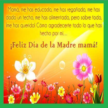 imagenes emotivas para mamá frases a mi madre querida por su dia las mejores