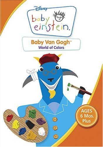 baby einstein colors baby einstein baby gogh world of colors poster