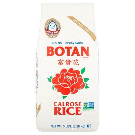 botan rice botan calrose rice 5 lb walmart