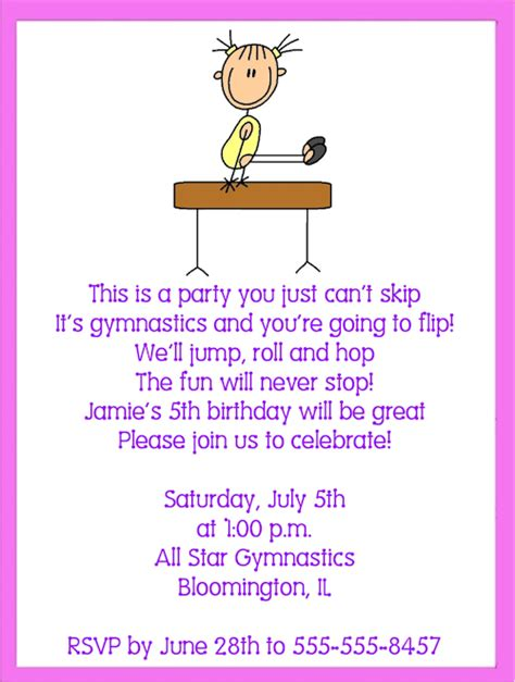 Gymnastics Birthday Party Invitations Theruntime Com Gymnastics Birthday Invitation Templates