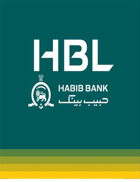 Bank Al Habib Letterhead Related Keywords Suggestions For Hbl