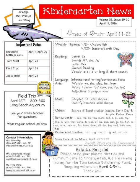 ngo newsletter templates this week s newsletter mrs ngo s kindergarten room 1