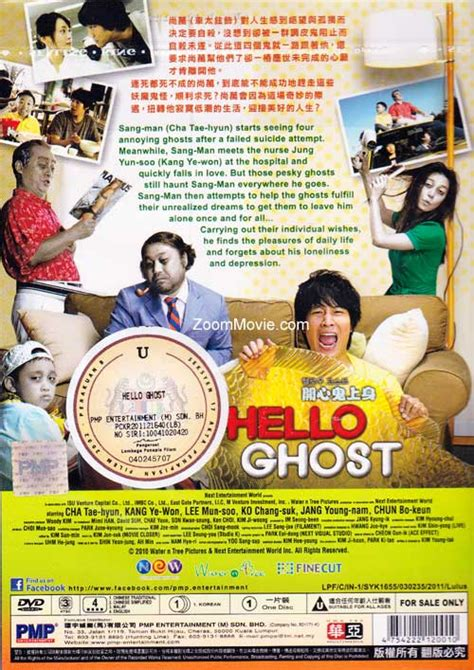 film sedih hello ghost hello ghost dvd korean movie 2010 cast by cha tae hyun