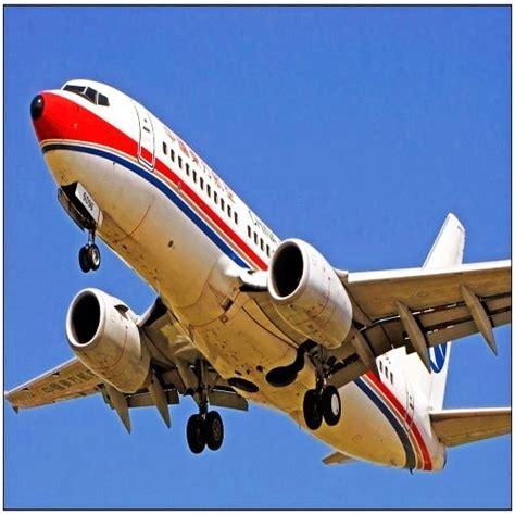 china air freight cargo from shanghai xiamen tianjin ningbo to athens chios kithira kasos island
