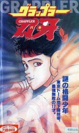 anime baki the grappler season 2 grappler baki pictures myanimelist net
